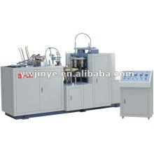 Бумажный стаканчик формовочная машина (JBZ-A12)