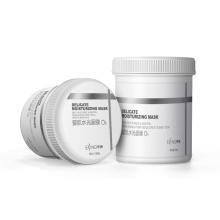 Mascarilla facial reparadora en gel O5