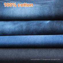 Coton Spandex Polyester / Tissu Denim Tricoté