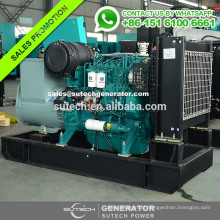Open type 60kw Deutz diesel generator with Marathon alternator