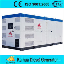 hot sell !600kw Yuchai container type generator sets
