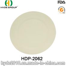 Wholesales BPA Free Bamboo Fiber Plate (HDP-2062)
