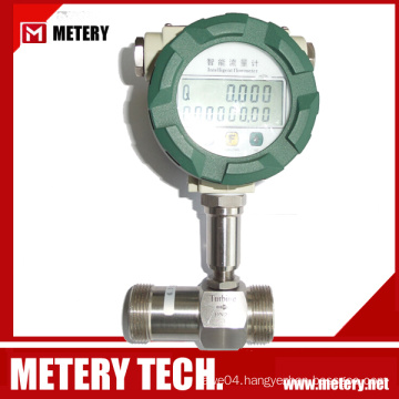 High accuracy turbine crude oil flow meters