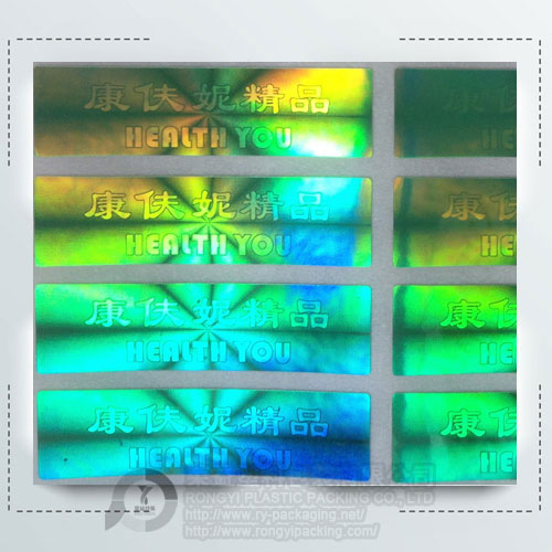 High Quality Hologram 3D Sticker