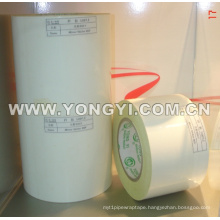 Self Adhesive PVC Film