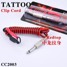 Top Quality Tattoo Silicone Clip Cords