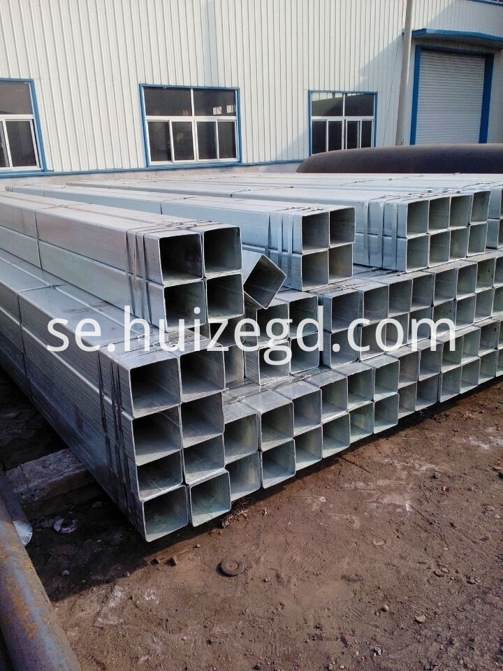 Square Section Mild Steel Tube