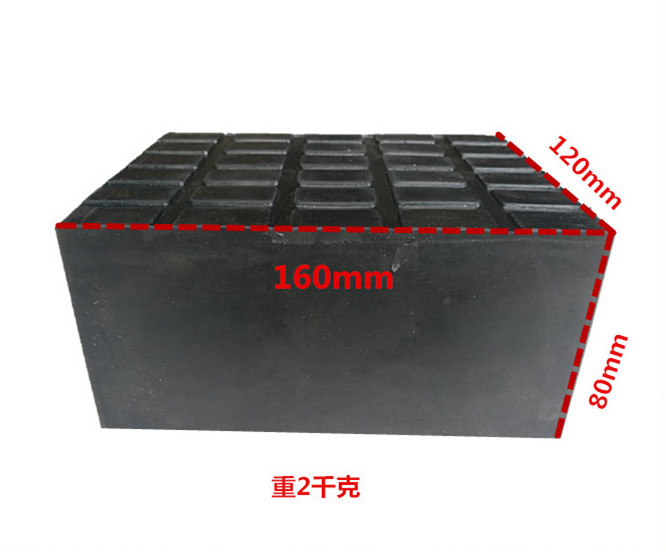 rubber block B