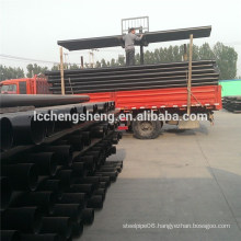 Q235B carbon steel pipe schedule steel tube weight from Liaocheng China