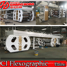 Colorful Pearl Paper/Fancy Paper/Flocking Paper Printing Machine (Satellite Type)
