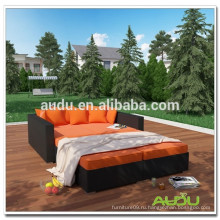 Audu Большой отель Or Inn Wicker Rattan Day Bed