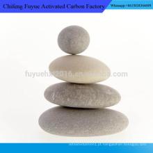 Tratamento de água ou decoração de pedra do seixo do rio natural