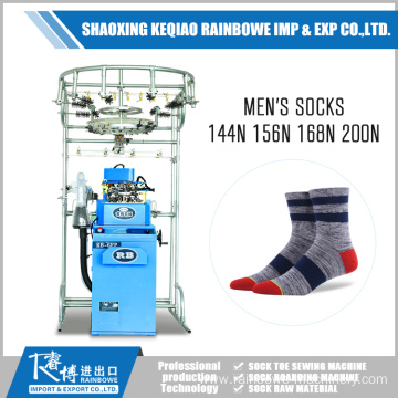 Good Quality for Single Cylinder Sock Knitting Gentle Men Socks Kniiting Machine Price export to Puerto Rico Factories