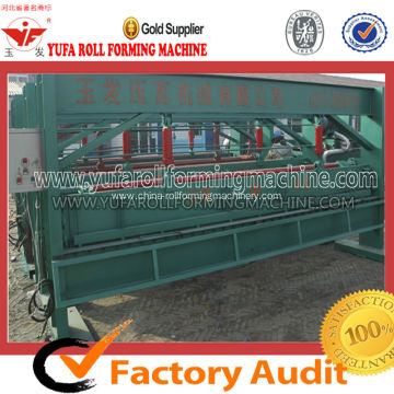 Fully Automatic Metal Sheet Shearing Machine