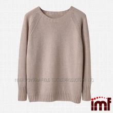 Трикотажные женские трикотажные свитера