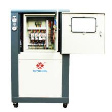 Enfriador de agua refrigerado por aire industrial de 10HP de alta calidad