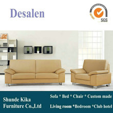 Khaki Office Sofa, Leather Sofa (8515)