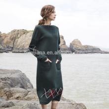 машинное вязание кашемир длинное платье