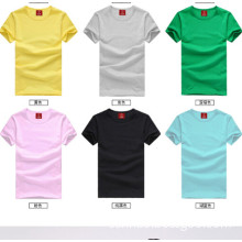 Wholesale T-Shirt Manufacturer /China Wholesale T-Shirt
