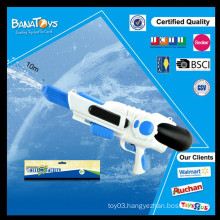 2015 New summer toys space water gun with pump high pressure spray water gun