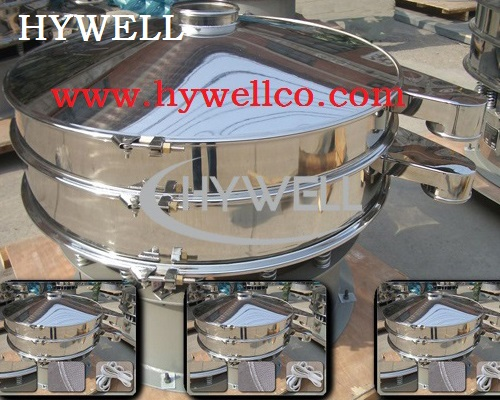 Brown Sugar Sieve