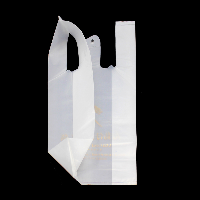 Supermarket T-shirt Bag