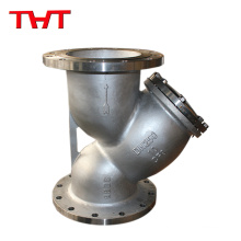 Regulating bucket type basket strainer assembly