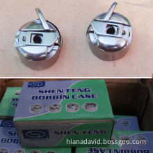 Sewing Machine Bobbin Case (shen feng brand)