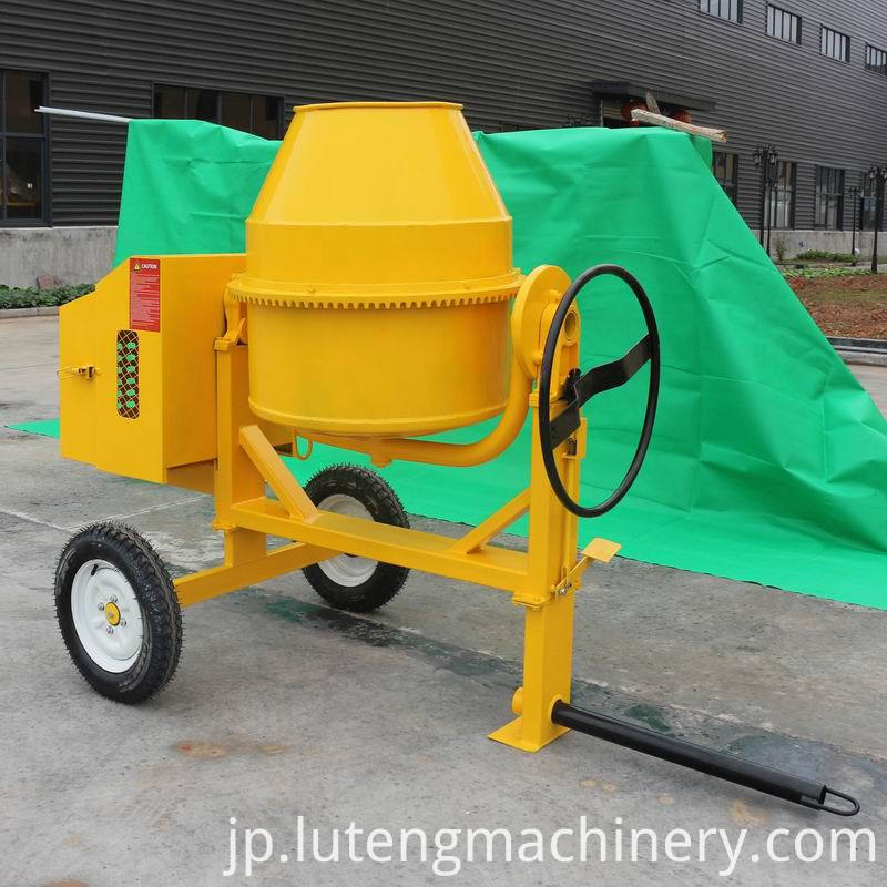Electric Motor Concrete Mixer1