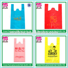 Wholesale bag opacity material high quality shopping bag vest bag for retail shoping package