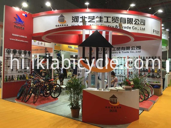 exhibition show bike