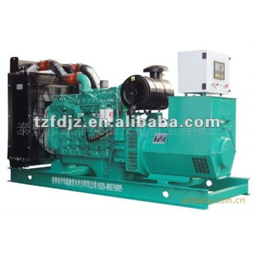 50KW accionado por el generador diesel CUMMINS con precio competitivo en venta