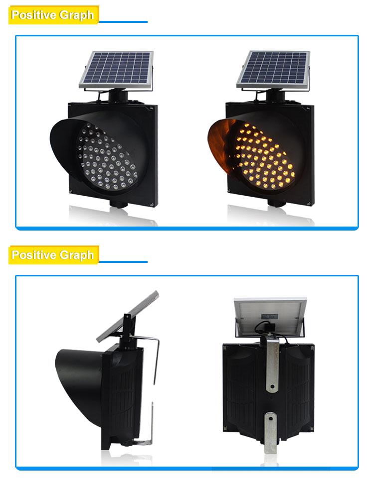 300mm-solar-flashing-warning-light_06