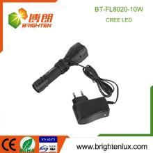 Alibaba Wholesale Rechargeable 1 * 18650 Urgence à longue portée La meilleure lampe de pistolet LED à haute luminosité lumineuse à crie 10w