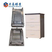 High Frequency And Low Cost Storage Drawer Plastic Injection Moulding Plastic Drawer Storage Cabinet Mould