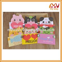 Самые популярные бумажные подарки для поздравительных открыток для детей