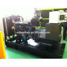 50 кВт дизельный генератор Yuchai с CE