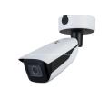 As câmeras da bala do CCTV de IPC-HFW7442H-Z AI enfrentam o reconhecimento