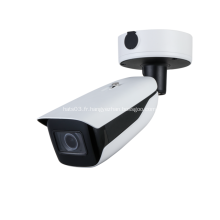 Reconnaissance faciale des caméras à puce CCTV AI IPC-HFW7442H-Z