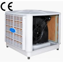 Centrifugal Evaporative Air Cooler (CY-18DC)
