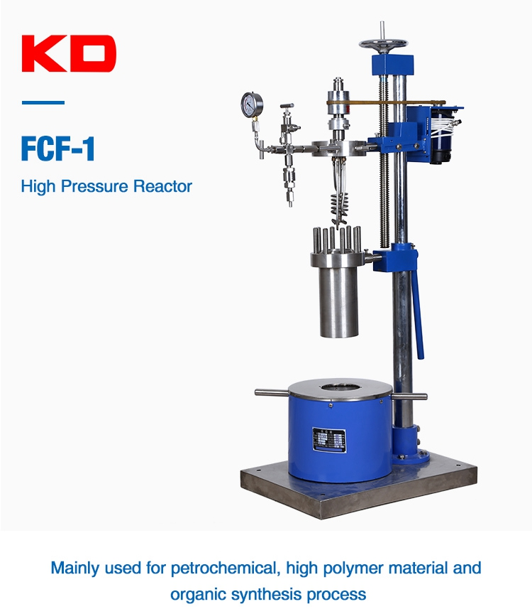 FCF High Pressure Reactor