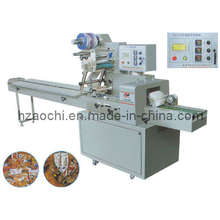 Pillow Packing Machine (PW-300A)