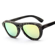 Популярный стиль мода дерево специальные солнцезащитные очки