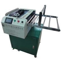 Silicon Rubber CNC Cutting Machine
