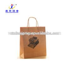 Varios tipos de bolsa de papel Kraft para la venta, bolsa de papel para el almacenamiento