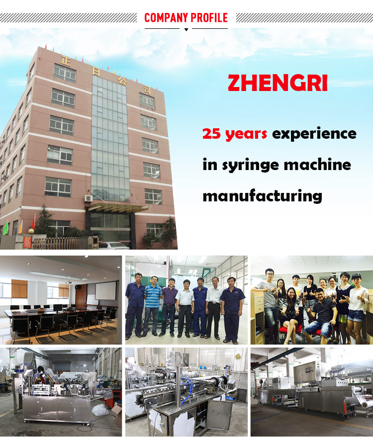 syringe making Machine