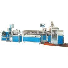 High quality!! PVC fiber reinforced pipe machine(6)