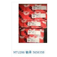 Подшипник Mtu396 (565635B)