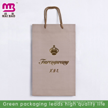 packaging revolution dust proof c2s art paper bag with die cut handle