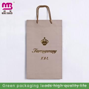 packaging revolution dust proof c2s art paper bag with die cut handle